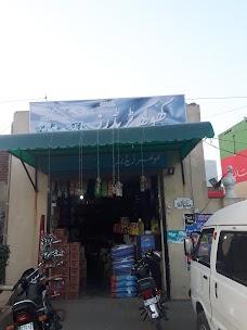 Khichian Bus stop Sialkot