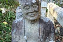 Seiken-ji Temple, Shizuoka, Japan