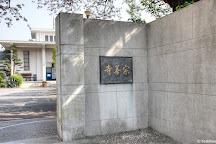 Sozen-ji Temple, Yanaka, Japan