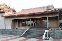 Ryutan Site, Naha, Japan