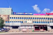 TSUM, Kostanay, Kazakhstan