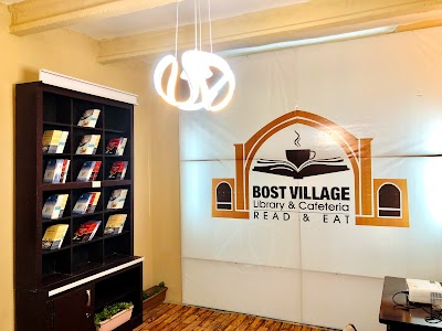 Bost Village - Library & Cafeteria