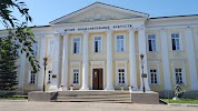 Оренбургский областной музей изобразительных искусств, Ленинская улица на фото Оренбурга