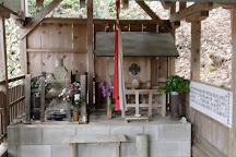 Honzanji, Takatsuki, Japan