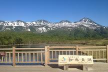 Shiretoko National Park, Hokkaido, Japan