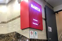Cookin' NANTA (Myeongdong), Seoul, South Korea