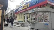 СемьСот, проспект Острякова на фото Владивостока