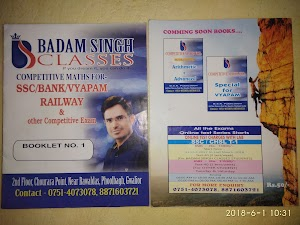 BADAM SINGH Classes