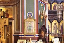 Cathedrale Saint-Alexandre-Nevsky, Paris, France