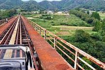 Takachiho Amaterasu Railway, Takachiho-cho, Japan