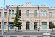 TBC Gallery, Batumi, Georgia