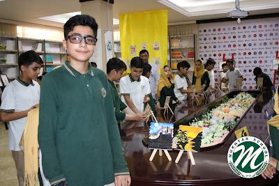 Mukhtar School