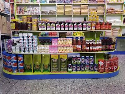 Al Makkah Store