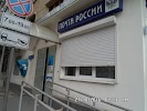 Почта России, улица Мира, дом 23 на фото Краснодара