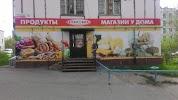 """Магазин """"Рублевка"""", Нижняя улица на фото Ижевска"""