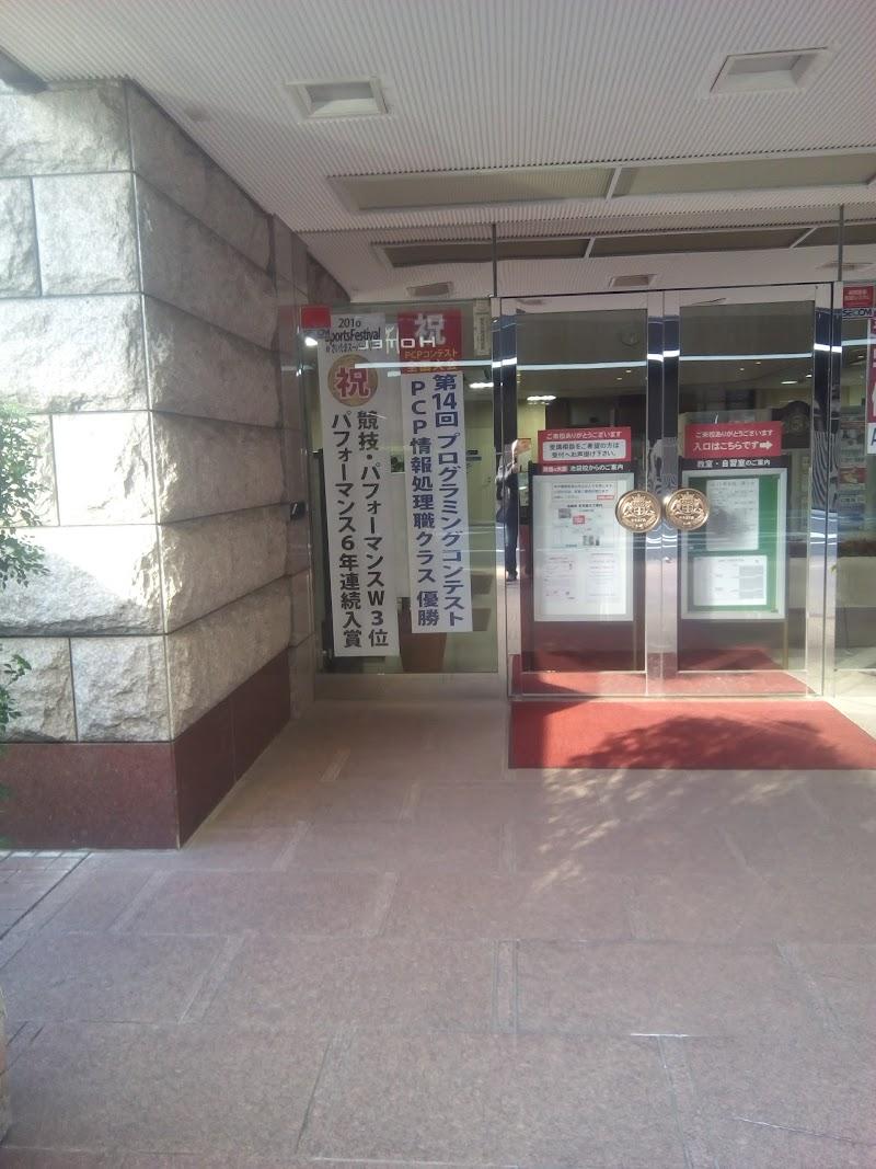 大原 ビジネス 専門 学校