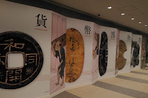 Bank of Japan Currency Museum, Chuo, Japan