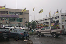 The Mall, Bandar Seri Begawan, Brunei Darussalam