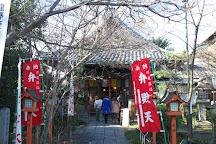 Benzaiten Chokeiji Temple, Fushimi, Japan