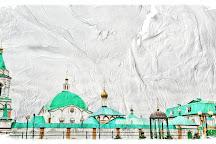 Cheboksary Holy Trinity Men Monastery, Cheboksary, Russia
