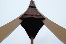 Riga Radio and TV Tower, Riga, Latvia