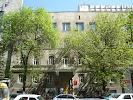 Саратовский научный центр РАН, Вольская улица, дом 16 на фото Саратова