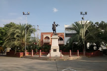 Plaza Padilla, Riohacha, Colombia