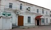 Служба регистрации кадастра на фото Димитровграда