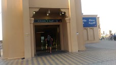 Al Ghubaiba Metro Station dubai UAE