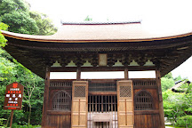 Shuonan Ikkyuji Temple, Kyotanabe, Japan