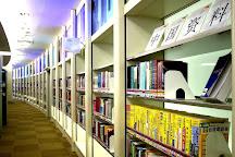 National Library, Singapore, Singapore