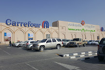 Nizwa Grand Mall, Nizwa, Oman