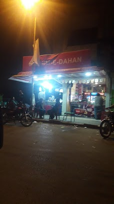 Shamim-E-Dahan ( Cigarette and Coffee Shop ) islamabad