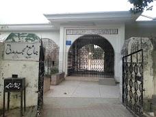 Madni Mosque islamabad