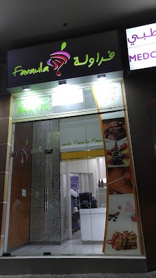 Farawla Shop – Celeste Products dubai UAE