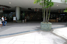 Robinsons Magnolia, Quezon City, Philippines