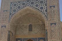 The Palace Complex of Ak-Saray, Shahrisabz, Uzbekistan