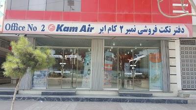 Kam Air Sales Office