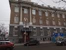Почта России, улица Киселёва на фото Саратова