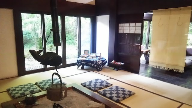Katsuragi no Sato