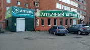 Аптечный бульвар, улица Говорова на фото Томска