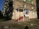 Exist.ru, проспект Мира, дом 8 на фото Омска