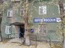 Почта России, улица Формовщиков на фото Перми