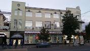 Л'Этуаль, улица Карла Маркса на фото Воронежа