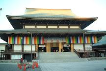 Naritasan Shinsho-ji Temple, Narita, Japan