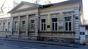 Музей-мастерская cкульптора А.С. Голубкиной, Кропоткинский переулок, дом 23, строение 9 на фото Москвы