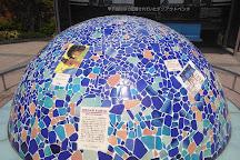 Matsui Hideki Baseball Museum, Nomi, Japan