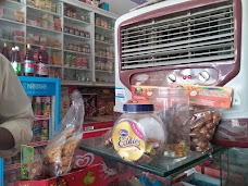 Quality Super Store dera-ghazi-khan