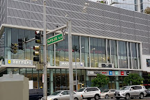 Neal S. Blaisdell Center, Honolulu, United States