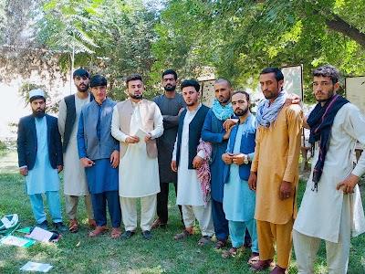 Baghlan University